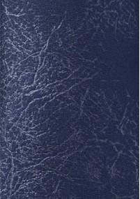 Krawatte Streifenmuster navyblau flaschengrün